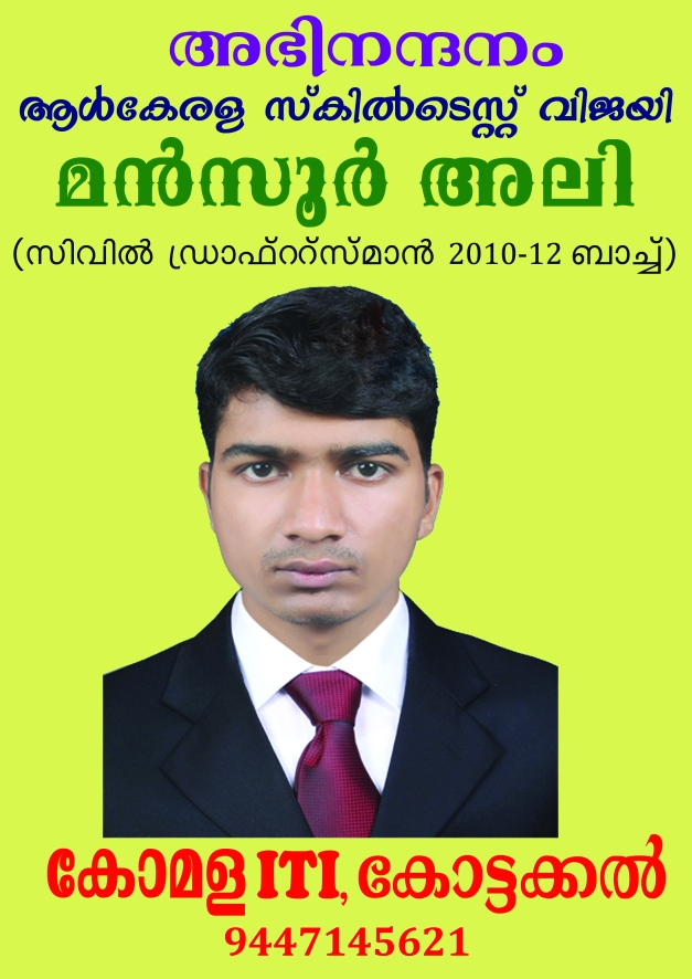 Mansoor Ali, Kerala Skill Test/2012 Draughtsman-Civil.  WINNER