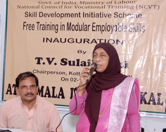 Inauguration of NCVT - MES courses at Komala ITI by Smt. T.V. Sulaikhabi, Municipal Chairperson, Kottakkal